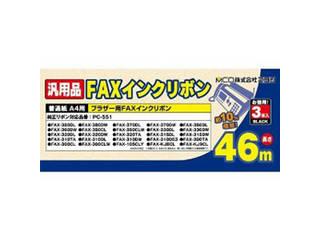 【納期にお時間がかかります】 ミヨシ 5個セット ミヨシ  ブラザー PC-551対応汎用インクリボン 3本 FXS46BR-3X5