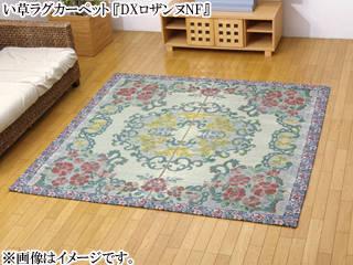 IKEHIKO/イケヒコ【メーカー直送代引不可】 8107990