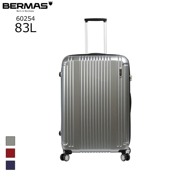 BERMAS/バーマス 60254 PRESTIGE/プレステージスーツケースファスナータイプ (シルバー) 【83L】 旅行 スーツケース キャリー 国内 海外 LLサイズ 大きい 無料受託 無料預け入れ