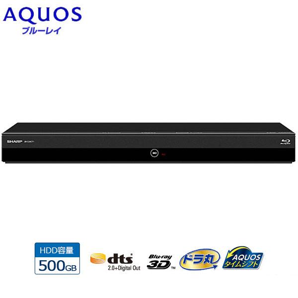 SHARP シャープ 2B-C05CW1 AQUOS/アクオスブルーレイ 500GB ダブルチューナー/2番組同時録画/連続ドラマ自動録画