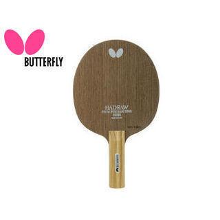 Butterfly/バタフライ 36774 シェークラケット HADRAW VR ST(ハッドロウ VR ストレート)