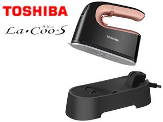 TOSHIBA/東芝 La・Coo S TAS-X4(N) [レディッシュブロンズ] コードレス衣類スチーマー