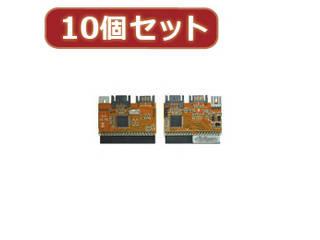 変換名人 変換名人 【10個セット】 M/B IDE→SATA 2ポート IDE-SATAIM/2X10