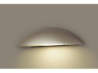Panasonic/パナソニック LGW85100YZ 壁直付型 LED(電球色)表札灯 プラチナメタリック