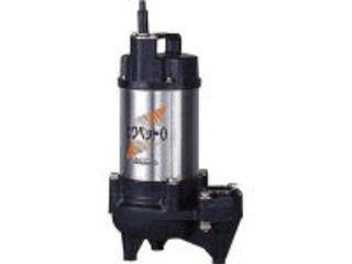 Kawamoto/川本製作所 排水用樹脂製水中ポンプ(汚物用) WUO3-505-0.4TG