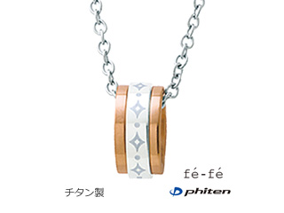 f'e-f'exphiten/フェフェ×ファイテン レディースチタンラウンドペンダント 【ゴールドIP】