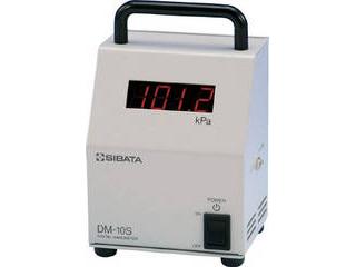 SIBATA/柴田科学 デジタルマノメーター DM-20S型 071060-021