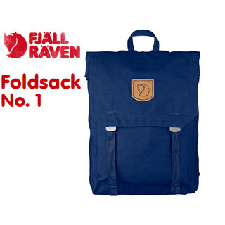 FJALL RAVEN/フェールラーベン 24210-527 Foldsack No.1[フォールドサック No.1] デイパック 【16L】 (ディープ ブルー) 【当社取扱いのフェールラーベン商品はすべて日本正規代理店取扱品です】