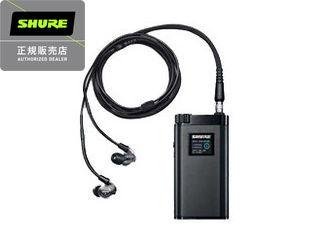 【国内正規品】 SHURE/シュアー KSE1500SYS-J-P コンデンサー型高遮音性イヤホンシステム