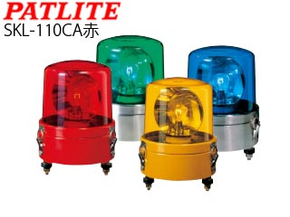 PATLITE/パトライト SKL-110CA-R(赤) 大型回転灯 AC100V