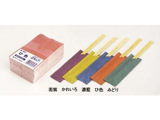 AOTO 通信販売 アオト印刷 箸袋 古都の彩 若紫 500枚束シュリンク No.4523 柾紙 訳あり商品