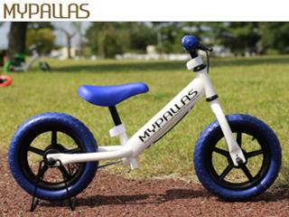 MyPallas/マイパラス MC-01 ちゃりんこマスター 【12インチ】 (ブルー) メーカー直送品のため【単品購入のみ】【クレジット決済のみ】 【北海道・沖縄・九州・四国・離島不可】【日時指定不可】商品になります。