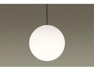 Panasonic/パナソニック LGB15061BZ 吊下型 LED(電球色)ダイニング用ペンダント MODIFY 【Mサイズ】【ダクトタイプ】