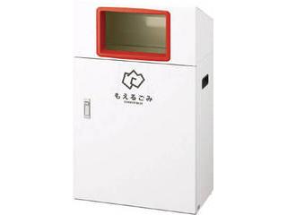 YAMAZAKI/山崎産業 【代引不可】【CONDOR】リサイクルボックス YO-50(R)もえるごみ YW-398L-ID
