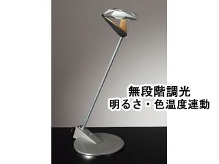 yamada/山田照明 Z-G7100 【Z-LIGHT】LEDデスクスタンド ゼットレフ [無段階調光/明るさ・色温度連動]