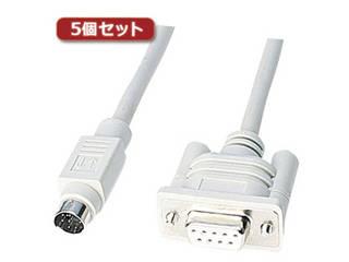 サンワサプライ 【5個セット】 サンワサプライ MIDI接続ケーブル(1.8m) KB-MID04-18X5