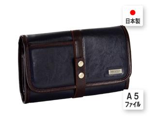 ANDY HAWARD/アンディーハワード 日本製■A5ファイル対応/セカンドバッグ【ブラック】■27cm■8インチクラスのタブレットが入るサイズ