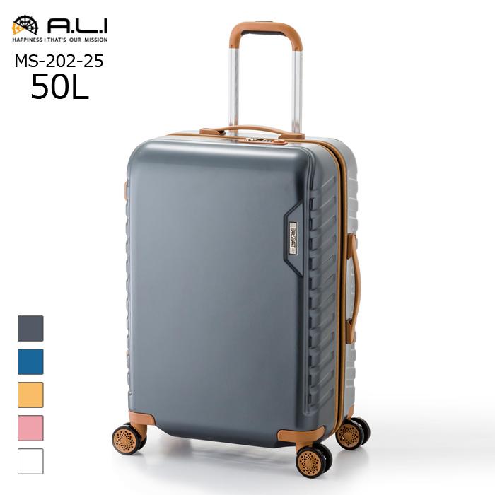 A.L.I/アジア・ラゲージ A.L.I MS-202-25 MAX SMART/マックススマート ファスナー スーツケース 【50L】(ガンメタ) Mサイズ キャリー かわいい 旅行 国内 海外