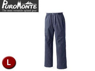 Puromonte/プロモンテ SB014M-CH ゴアテックスレインパンツ(メンズ) 【L】 (チャコール)
