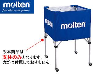 molten/モルテン BK30VS BK30V用 折りたたみ式支柱