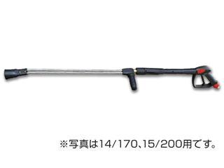 Asada/アサダ 扇形ガンSUSワンタッチカプラ仕様14/170・15/200用 HD41002