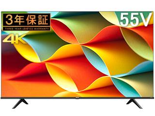 Hisense ハイセンス 55A6G 55V型 BS/CS4Kチューナー内蔵液晶テレビ