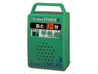 HATACHI(ハタチ) デジタルチームタイマーGH9000