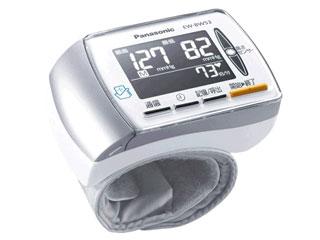 Panasonic/パナソニック EW-BW53-W 手くび血圧計(ホワイト)