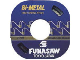 FUNASAW/フナソー コンターマシン用ブレードBIM0.6X8X10X16M 10山 BIM8C 10