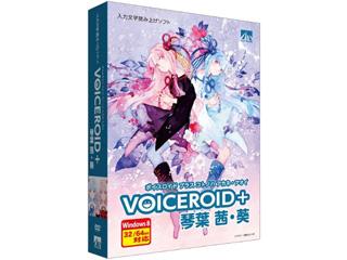 AHS VOICEROID+ 琴葉 茜・葵 SAHS40885