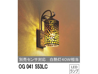ODELIC/オーデリック 【取付には電気工事が必要です!】OG041553LC LEDポーチライト (電球色タイプ)【別売センサ対応】