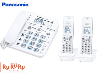 【nightsale】 Panasonic/パナソニック コードレス電話機(子機2台付き)ホワイト VE-GD36DW-W