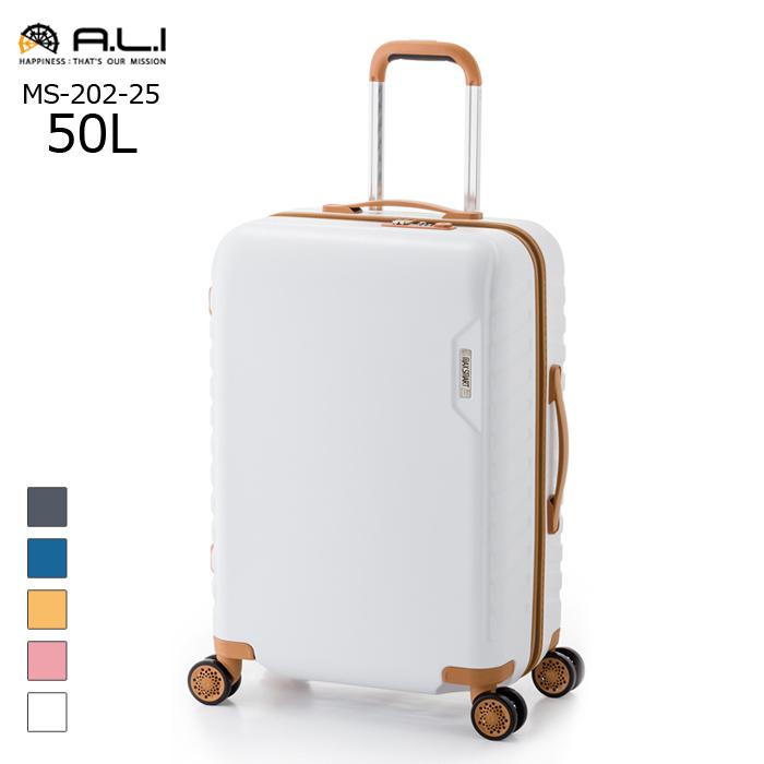 A.L.I/アジア・ラゲージ A.L.I MS-202-25 MAX SMART/マックススマート ファスナー スーツケース 【50L】(ホワイト) Mサイズ キャリー かわいい 旅行 国内 海外