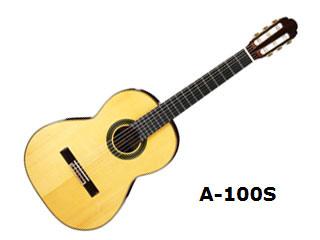 Aria/アリア A-100S クラシックギター 【650mm】【ソフトケース付き】【ARIACG】 【沖縄・九州地方・北海道・その他の離島は配送できません】 【RPS160228】【配送時間指定不可】