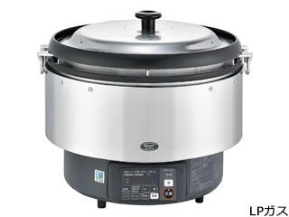 【代引不可】ガス炊飯器 RR-S500G LP (涼厨) リンナイ かまど炊き(タイマー付・専用ホース接続)