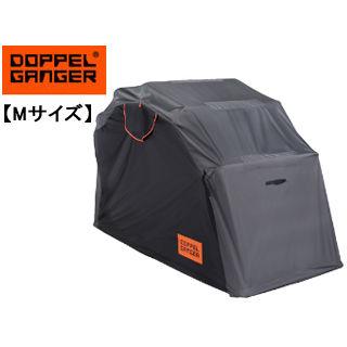 Doppelganger/ドッペルギャンガー 【代引不可】DCC374M-BK ストレージバイクシェルター2 【Mサイズ】 (グレー×ブラック)