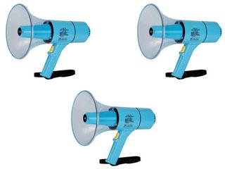 JVCケンウッド 【3個セット!】拡声器 メガホン (15W) PE-M315 【防塵・防水対応】 【KAKUSEI】