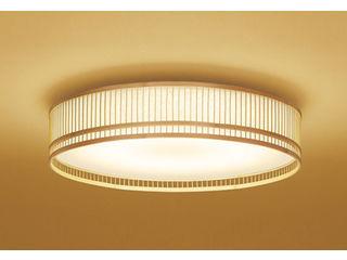ODELIC/オーデリック OL291128BC 和LEDシーリングライト 竹ヒゴ【~12畳】【Bluetooth 調光・調色】※リモコン別売