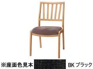KOIZUMI/コイズミ 【ROUND OAK】 チェア 縦ラダー KRC-1504 NSBK ブラック 【受注生産品の為キャンセルはお受けできません】
