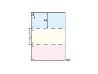 ヒサゴ マルチプリンタ帳票 A4カラー3面6穴 1200枚入 FSC2013Z