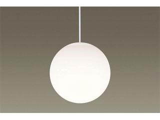 Panasonic/パナソニック LGB15061WZ 吊下型 LED(電球色)ダイニング用ペンダント MODIFY 【Mサイズ】【ダクトタイプ】