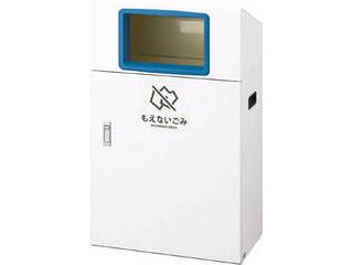 YAMAZAKI/山崎産業 【代引不可】【CONDOR】リサイクルボックス YO-50(BL)もえないごみ YW-399L-ID