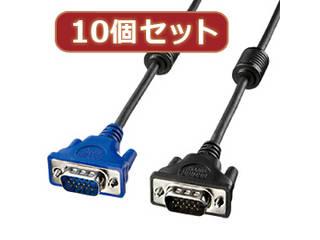 サンワサプライ 【10個セット】サンワサプライ ディスプレイケーブル KC-VMH15X10