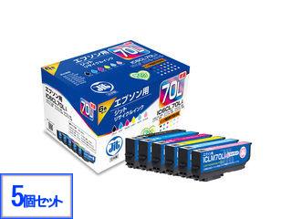 JIT/ジット 【5個】エプソン リサイクルインク IC6CL70L互換6色パック JIT-E70L6P 【jitepson】