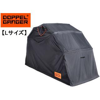 Doppelganger/ドッペルギャンガー 【代引不可】DCC374L-BK ストレージバイクシェルター2 【Lサイズ】 (グレー×ブラック)