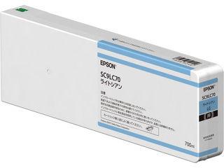 EPSON/エプソン SureColor用 インクカートリッジ/700ml(ライトシアン) SC9LC70