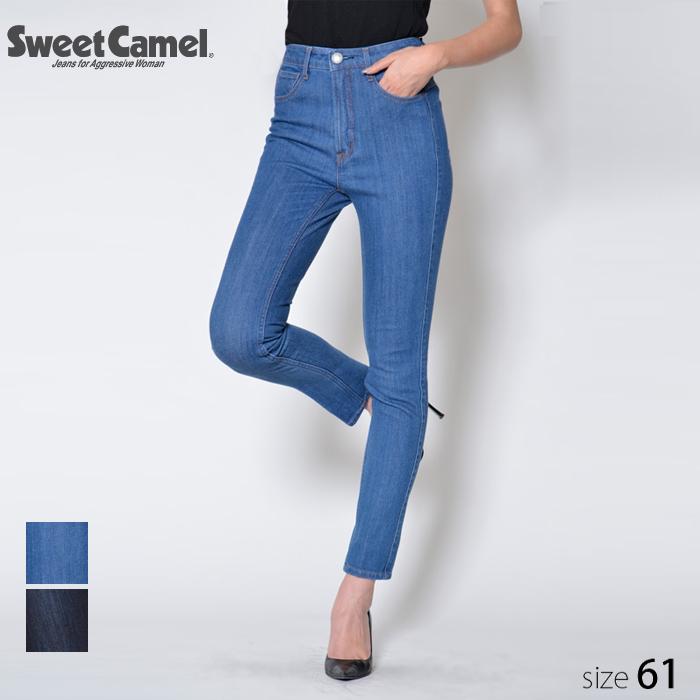 Sweet Camel/スウィートキャメル レディース 体形補正 CAMELY スキニー パンツ (S5 中色加工色/サイズ61) SA9461 ≪メーカー在庫限り≫