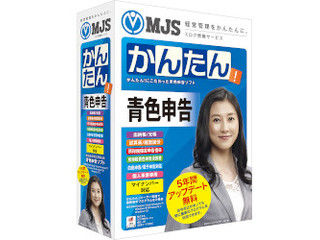 ミロク情報サービス 【納期未定】MJSかんたん!青色申告10 (5年無料アップデート版)