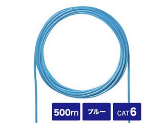 サンワサプライ CAT6UTP単線ケーブルのみ500m ブルー KB-C6T-CB500BL
