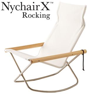 【nychairx】 Nychair X/ニーチェアエックス ロッキング ナチュラル ホワイト